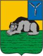 gerbvo